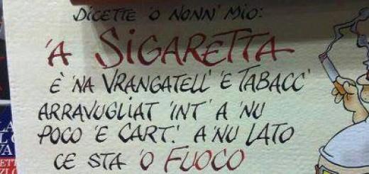 Sigaretta vignetta