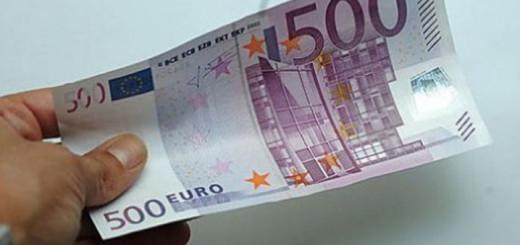 Banconota da 500