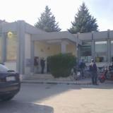 Ufficio postale di via Torino a San Nicola La Strada