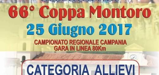 Coppa Montoro 25062017 locandina