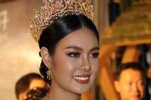 Mis Chiang Mai