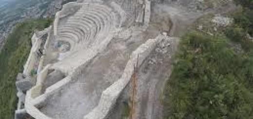 Teatro Tempio Pietravairano