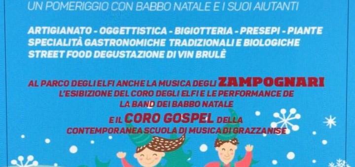 manifesto (2)