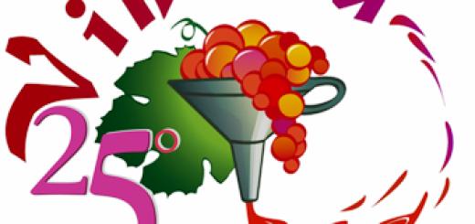 vinalia2018_logo (medio)