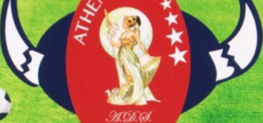 Mozzarella Torneo 1 maggio athena